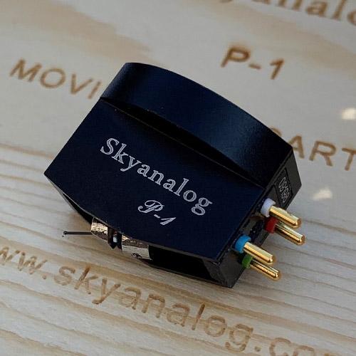 Sky Analog P-1 MC element